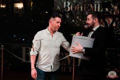 Новый год 2020: Bohemia Night, 1 января 2020 - Ресторан «Максимилианс» Уфа - 33