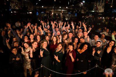 Новый год 2020: Bohemia Night, 1 января 2020 - Ресторан «Максимилианс» Уфа - 40