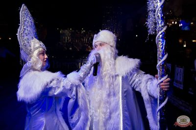 Новый год 2020: Bohemia Night, 1 января 2020 - Ресторан «Максимилианс» Уфа - 41