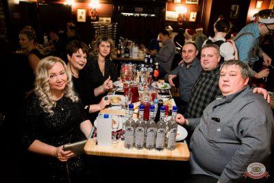 Новый год 2020: Bohemia Night, 1 января 2020 - Ресторан «Максимилианс» Уфа - 44