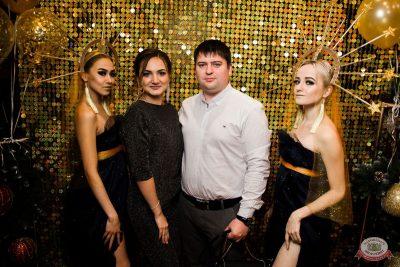 Новый год 2020: Bohemia Night, 1 января 2020 - Ресторан «Максимилианс» Уфа - 9