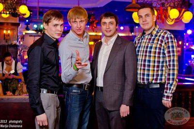 Репетиция Нового года, 14 декабря 2013 - Ресторан «Максимилианс» Уфа - 09