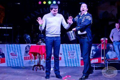 Репетиция Нового года, 14 декабря 2013 - Ресторан «Максимилианс» Уфа - 13