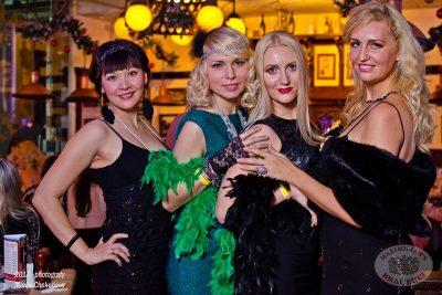 Репетиция Нового года, 14 декабря 2013 - Ресторан «Максимилианс» Уфа - 20