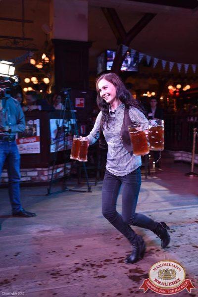 Октоберфест: Фестивальный уикенд. Выиграй тонну пива! 2 октября 2015 - Ресторан «Максимилианс» Уфа - 01