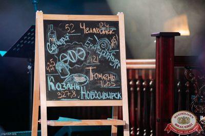 Октоберфест: Фестивальный уикенд. Выиграй тонну пива! 2 октября 2015 - Ресторан «Максимилианс» Уфа - 02