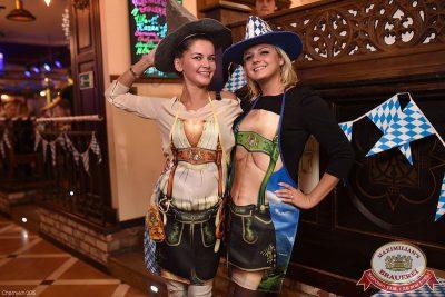 Октоберфест: Фестивальный уикенд. Выиграй тонну пива! 2 октября 2015 - Ресторан «Максимилианс» Уфа - 08