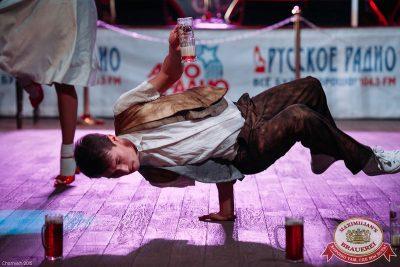 Октоберфест: Фестивальный уикенд. Выиграй тонну пива! 2 октября 2015 - Ресторан «Максимилианс» Уфа - 09