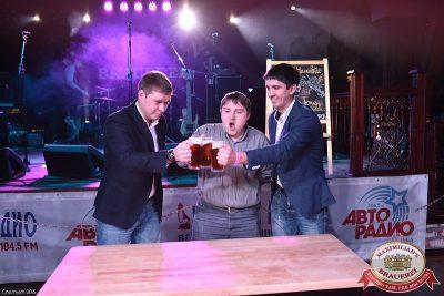 Октоберфест: Фестивальный уикенд. Выиграй тонну пива! 2 октября 2015 - Ресторан «Максимилианс» Уфа - 11