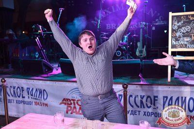 Октоберфест: Фестивальный уикенд. Выиграй тонну пива! 2 октября 2015 - Ресторан «Максимилианс» Уфа - 13