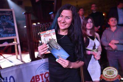 Октоберфест: Фестивальный уикенд. Выиграй тонну пива! 2 октября 2015 - Ресторан «Максимилианс» Уфа - 18