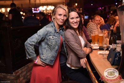 Октоберфест: Фестивальный уикенд. Выиграй тонну пива! 2 октября 2015 - Ресторан «Максимилианс» Уфа - 32
