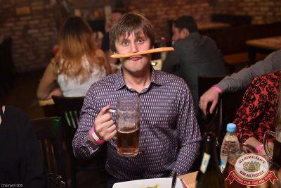 Октоберфест: Фестивальный уикенд. Выиграй тонну пива! 2 октября 2015 - Ресторан «Максимилианс» Уфа - 33
