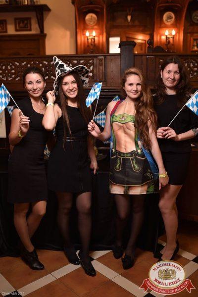 Октоберфест: Фестивальный уикенд. Выиграй тонну пива! 25 сентября 2015 - Ресторан «Максимилианс» Уфа - 04