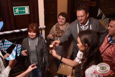 Октоберфест: Фестивальный уикенд. Выиграй тонну пива! 25 сентября 2015 - Ресторан «Максимилианс» Уфа - 05