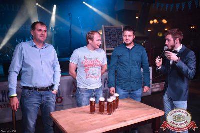 Октоберфест: Фестивальный уикенд. Выиграй тонну пива! 25 сентября 2015 - Ресторан «Максимилианс» Уфа - 09