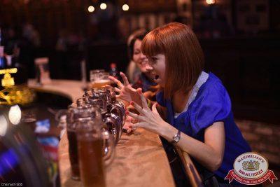 Октоберфест: Фестивальный уикенд. Выиграй тонну пива! 25 сентября 2015 - Ресторан «Максимилианс» Уфа - 12