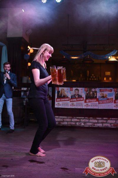 Октоберфест: Фестивальный уикенд. Выиграй тонну пива! 25 сентября 2015 - Ресторан «Максимилианс» Уфа - 14