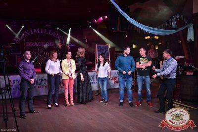 Октоберфест: Фестивальный уикенд. Выиграй тонну пива! 25 сентября 2015 - Ресторан «Максимилианс» Уфа - 18