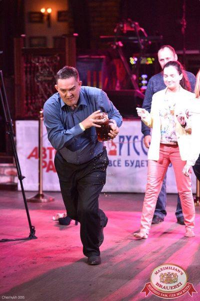 Октоберфест: Фестивальный уикенд. Выиграй тонну пива! 25 сентября 2015 - Ресторан «Максимилианс» Уфа - 20