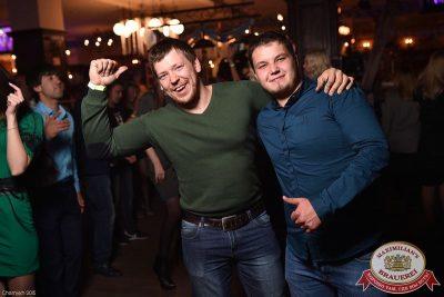Октоберфест: Фестивальный уикенд. Выиграй тонну пива! 25 сентября 2015 - Ресторан «Максимилианс» Уфа - 26