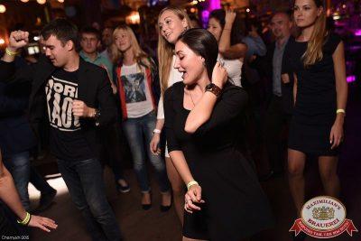 Октоберфест: Фестивальный уикенд. Выиграй тонну пива! 25 сентября 2015 - Ресторан «Максимилианс» Уфа - 28