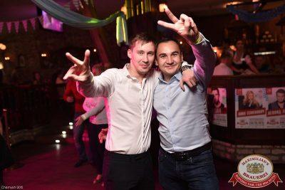 Октоберфест: Фестивальный уикенд. Выиграй тонну пива! 25 сентября 2015 - Ресторан «Максимилианс» Уфа - 30