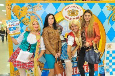Октобер Рок-фест, 21 сентября 2013 - Ресторан «Максимилианс» Уфа - 01
