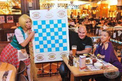 Октобер Рок-фест, 21 сентября 2013 - Ресторан «Максимилианс» Уфа - 02