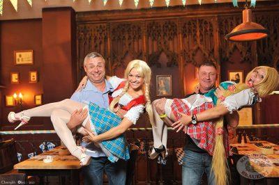 Октобер Рок-фест, 21 сентября 2013 - Ресторан «Максимилианс» Уфа - 05