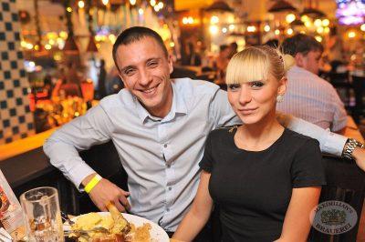 Октобер Рок-фест, 21 сентября 2013 - Ресторан «Максимилианс» Уфа - 08
