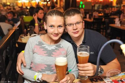 Октобер Рок-фест, 21 сентября 2013 - Ресторан «Максимилианс» Уфа - 09