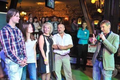 Октобер Рок-фест, 21 сентября 2013 - Ресторан «Максимилианс» Уфа - 11