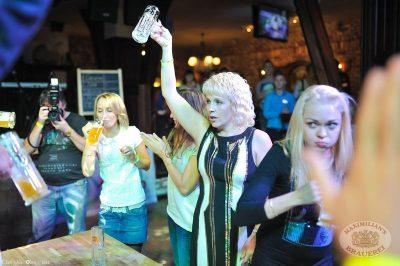 Октобер Рок-фест, 21 сентября 2013 - Ресторан «Максимилианс» Уфа - 14