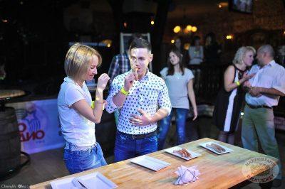Октобер Рок-фест, 21 сентября 2013 - Ресторан «Максимилианс» Уфа - 23