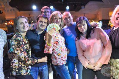 Октобер Рок-фест, 21 сентября 2013 - Ресторан «Максимилианс» Уфа - 25