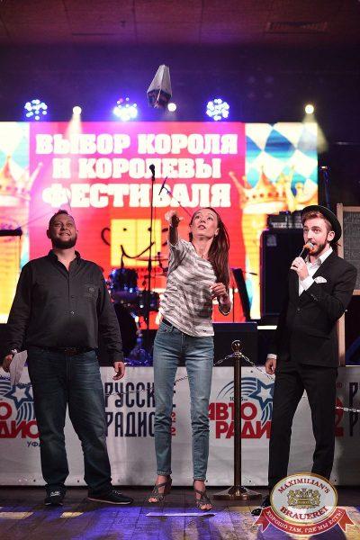 «Октоберфест-2017»: выбор Короля и Королевы (первый тур), 16 сентября 2017 - Ресторан «Максимилианс» Уфа - 10