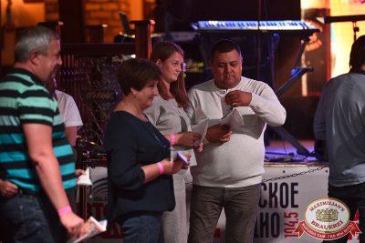 «Октоберфест-2017»: выбор Короля и Королевы (первый тур), 16 сентября 2017 - Ресторан «Максимилианс» Уфа - 11