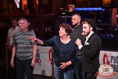 «Октоберфест-2017»: выбор Короля и Королевы (первый тур), 16 сентября 2017 - Ресторан «Максимилианс» Уфа - 12