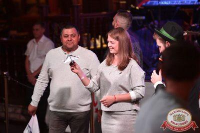 «Октоберфест-2017»: выбор Короля и Королевы (первый тур), 16 сентября 2017 - Ресторан «Максимилианс» Уфа - 13