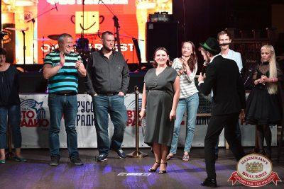«Октоберфест-2017»: выбор Короля и Королевы (первый тур), 16 сентября 2017 - Ресторан «Максимилианс» Уфа - 18