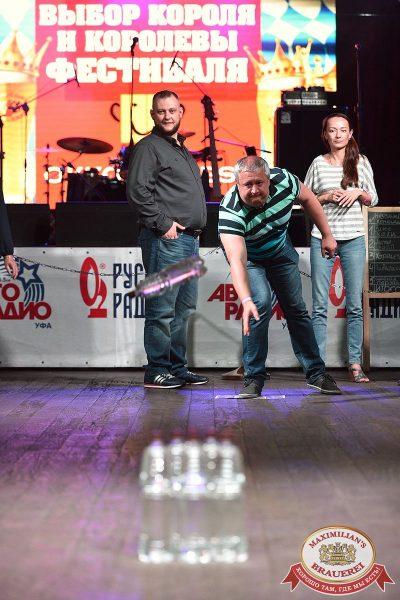 «Октоберфест-2017»: выбор Короля и Королевы (первый тур), 16 сентября 2017 - Ресторан «Максимилианс» Уфа - 19
