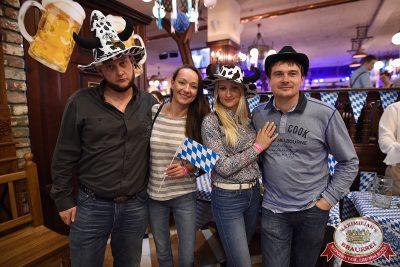 «Октоберфест-2017»: выбор Короля и Королевы (первый тур), 16 сентября 2017 - Ресторан «Максимилианс» Уфа - 2