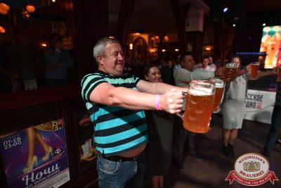 «Октоберфест-2017»: выбор Короля и Королевы (первый тур), 16 сентября 2017 - Ресторан «Максимилианс» Уфа - 24