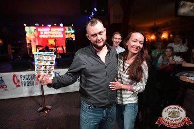«Октоберфест-2017»: выбор Короля и Королевы (первый тур), 16 сентября 2017 - Ресторан «Максимилианс» Уфа - 27