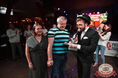 «Октоберфест-2017»: выбор Короля и Королевы (первый тур), 16 сентября 2017 - Ресторан «Максимилианс» Уфа - 28