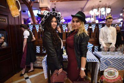 «Октоберфест-2017»: выбор Короля и Королевы (первый тур), 16 сентября 2017 - Ресторан «Максимилианс» Уфа - 3