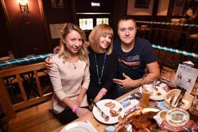 «Октоберфест-2017»: выбор Короля и Королевы (первый тур), 16 сентября 2017 - Ресторан «Максимилианс» Уфа - 40