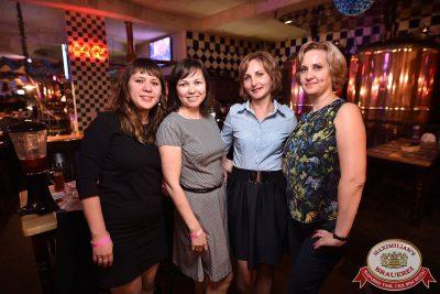 «Октоберфест-2017»: выбор Короля и Королевы (первый тур), 16 сентября 2017 - Ресторан «Максимилианс» Уфа - 43