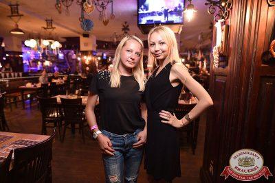 «Октоберфест-2017»: выбор Короля и Королевы (первый тур), 16 сентября 2017 - Ресторан «Максимилианс» Уфа - 44